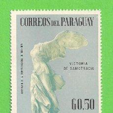 Sellos: PARAGUAY - MICHEL 1775 - YVERT 923 - ESCULTURA - VICTORIA DE SAMOTRACIA. (1967).** NUEVO SIN FIJASEL. Lote 206250828