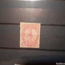 Sellos: PARAGUAY. UN REAL DE 1870. MUY RARO PRIMER SELLO PARAGUAYO. Lote 207139462