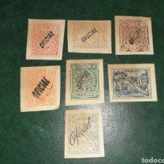 Sellos: PARAGUAY. SERIE DE SERVICIO. 1886. OFICIAL. Lote 207141153