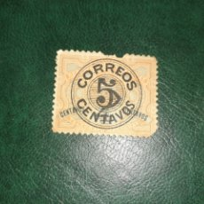 Sellos: PARAGUAY. 1896. TELÉGRAFOS. 5 CENTAVOS SOBRE 2. Lote 207141863