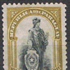 Sellos: PARAGUAY // YVERT 192 // 1909 ... USADO. Lote 207649373