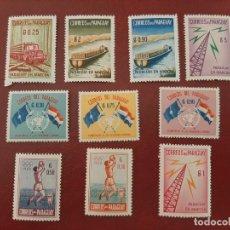 Sellos: LOTE SELLOS PARAGUAY NUEVOS LOS DE LA FOTO. Lote 207704595