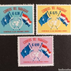 Sellos: PARAGUAY, 15°ANIVERSARIO DE LA ONU, BANDERAS DE LA ONU Y PARAGUAY 1960 (FOTOGRAFÍA REAL). Lote 207933176