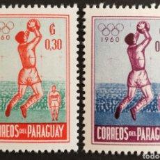Sellos: PARAGUAY, JJ.OO DE ROMA 1960 MNH, FÚTBOL (FOTOGRAFÍA REAL). Lote 207933567