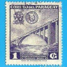 Selos: PARAGUAY. 1961. PUENTE INTERNACIONAL CON BRASIL. Lote 208169176