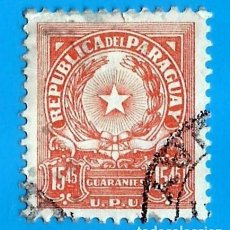 Sellos: PARAGUAY. 1962. UNION POSTAL UNIVERSAL. ESCUDO. Lote 208169335