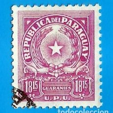 Selos: PARAGUAY. 1962. UNION POSTAL UNIVERSAL. ESCUDO. Lote 208169468