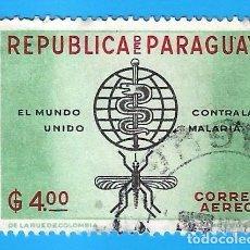 Sellos: PARAGUAY. 1962. LUCHA CONTRA LA MALARIA. Lote 208169740