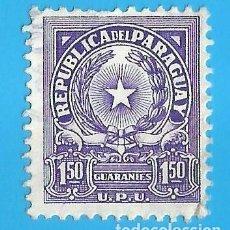Selos: PARAGUAY. 1963. UNION POSTAL UNIVERSAL. ESCUDO. Lote 208169882