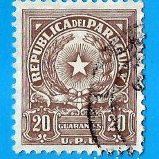 Sellos: PARAGUAY. 1963. UNION POSTAL UNIVERSAL. ESCUDO. Lote 208169997