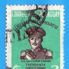 Selos: PARAGUAY. 1963. GRAL. ALFREDO STROESSNER. Lote 208170123