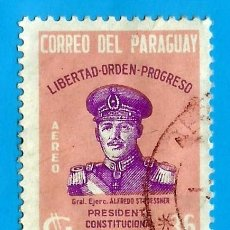 Sellos: PARAGUAY. 1963. GRAL. ALFREDO STROESSNER. Lote 208170242