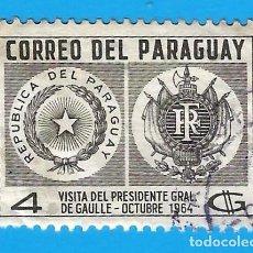 Selos: PARAGUAY. 1964. VISITA DEL GRAL. DE GAULLE. Lote 208170445