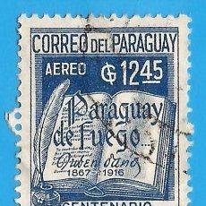 Selos: PARAGUAY. 1966. RUBEN DARIO. EPOPEYA NACIONAL. Lote 208170626