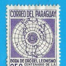 Selos: PARAGUAY. 1967. CLUB DE LEONES. LIONS CLUB INTERNATIONAL. Lote 208170932