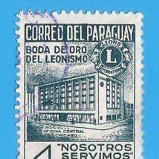 Selos: PARAGUAY. 1967. CLUB DE LEONES. LIONS INTERNATIONAL. Lote 208171292