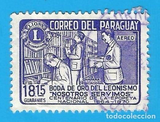 PARAGUAY. 1967. CLUB DE LEONES. BIBLIOTECA (Sellos - Extranjero - América - Paraguay)