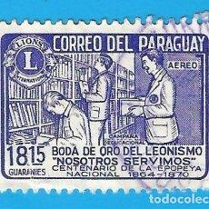Selos: PARAGUAY. 1967. CLUB DE LEONES. BIBLIOTECA. Lote 208171443
