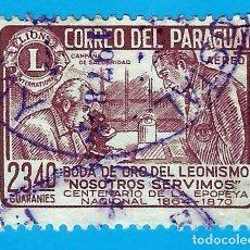 Selos: PARAGUAY. 1967. CLUB DE LEONES. CAMPAÑA DE SALUBRIDAD. Lote 208171570