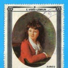 Sellos: PARAGUAY. 1967. PINTURA. ÉLISABETH LOUISE VIGEE LEBRUN. Lote 208172132