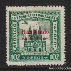 Sellos: PARAGUAY - AÉREO CLÁSICO. YVERT Nº 97 NUEVO. Lote 209701765