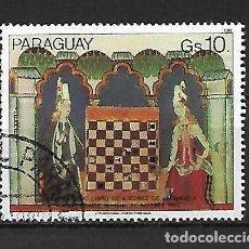 Sellos: AJEDREZ EN PARAGUAY. SELLO AÑO 1982. Lote 209859341