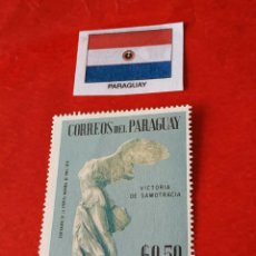 Sellos: PARAGUAY A2. Lote 209940878