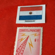 Sellos: PARAGUAY D3. Lote 209942766