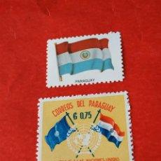Sellos: PARAGUAY E. Lote 209943031