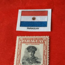 Sellos: PARAGUAY F. Lote 209943170