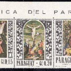 Sellos: PARAGUAY 1967 MNH MICHEL 1682-1686. Lote 210020388