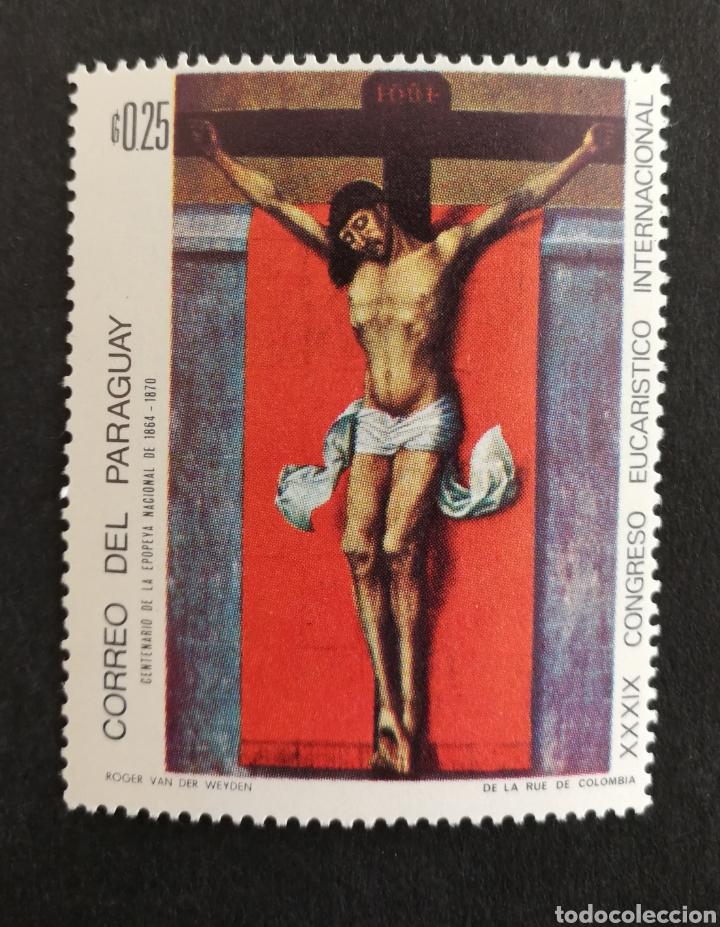 PARAGUAY, CENTENARIO DE LA EPOPEYA NACIONAL, 1970 MNH (FOTOGRAFÍA REAL) (Sellos - Extranjero - América - Paraguay)