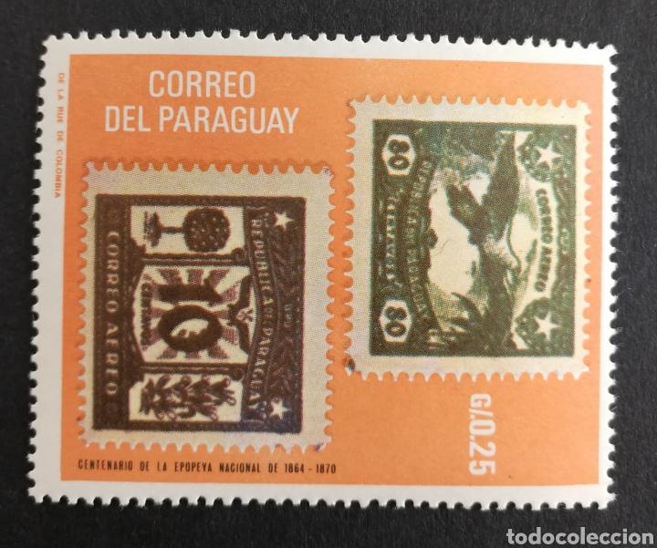 PARAGUAY, CENTENARIO DE LA EPOPEYA NACIONAL 1970 MNH (FOTOGRAFÍA REAL) (Sellos - Extranjero - América - Paraguay)