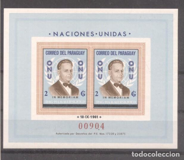 PARAGUAY 1963 UNO DAY IMPERF. SHEET MI.B44 MNH M.227 (Sellos - Extranjero - América - Paraguay)