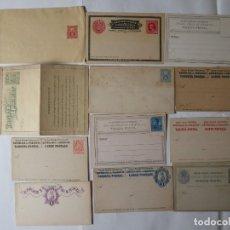 Francobolli: CONJUNTO DE CARTAS Y ENTEROS PÓSTAL DE SUBAMERICA DIFERENTES FECHAS. Lote 217124046