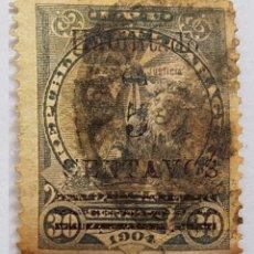 Sellos: PARAGUAY 1904. Lote 217959286