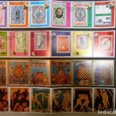 Sellos: PARAGUAY-LOTE 74 SELLOS DIFERENTES. Lote 218934410