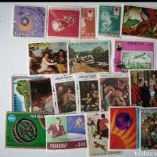 Sellos: L-17 LOTE SELLOS PARAGUAY LOS DE LA FOTO. Lote 219285177