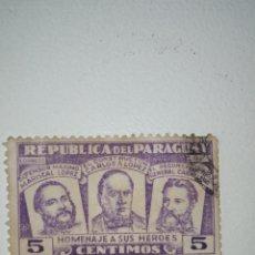 Sellos: L-23 SELLO 5 CÉNTIMOS REPÚBLICA DE PARAGUAY. EL DE LA FOTO. Lote 219288190
