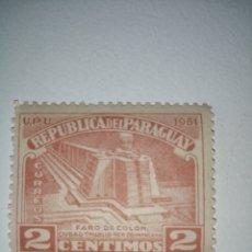 Sellos: L-24 SELLO 2 CÉNTIMOS 1951 REPÚBLICA DEL PARAGUAY. EL DE LA FOTO. Lote 219288335