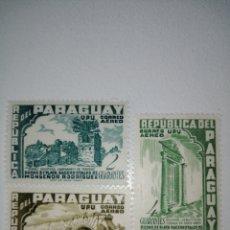 Sellos: L-25 LOTE SELLOS AÉREOS DE LA REPÚBLICA DEL PARAGUAY. 2,3 Y 4 GUARANÍES, LOS DE LA FOTO. Lote 219288542