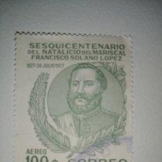 Sellos: L-31 SELLO AÉREO REPÚBLICA PARAGUAY 1977 MATASELLADO. Lote 219290156