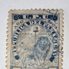 Sellos: L-33 SELLO 1903 5 CENTAVOS REPÚBLICA DEL PARAGUAY. MATASELLADO. Lote 219290445