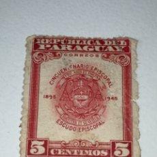 Sellos: L-36 SELLO 5 CÉNTIMOS 1945 REPÚBLICA DEL PARAGUAY USADO. Lote 219292230
