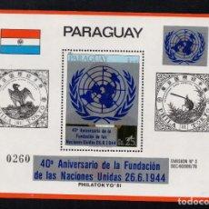 Sellos: PARAGUAY HB 364** - AÑO 1985 - 40º ANIVERSARIO DE NACIONES UNIDAS. Lote 220278008