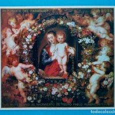 Sellos: HOJITA SELLOS POSTALES PARAGUAY 1979 CORREO AÉREO - PINTURAS DE NAVIDAD Y MADONNA DEL MUSEO HISTORIA. Lote 220530718
