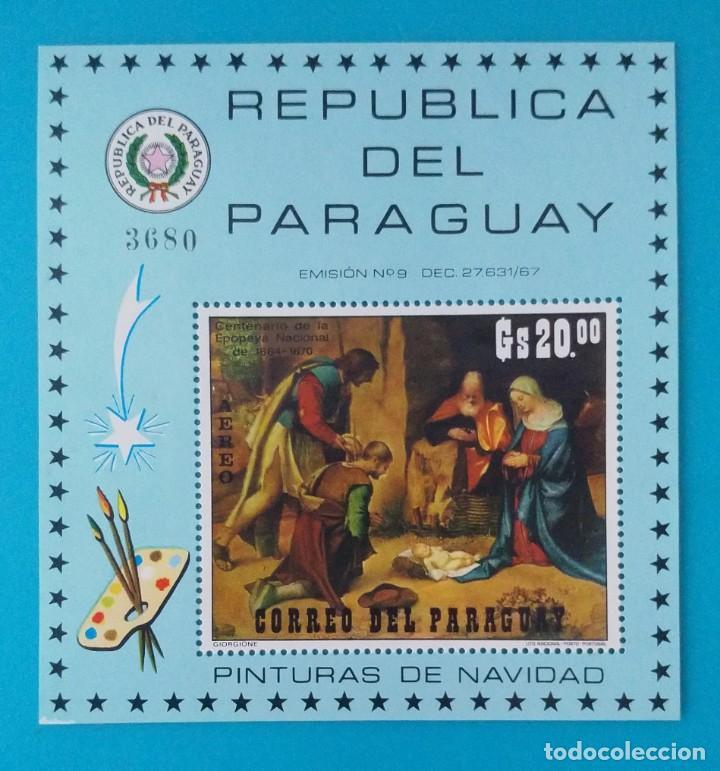HOJITA SELLOS POSTALES PARAGUAY 1971 CORREO AÉREO - CUADROS NAVIDEÑOS (Sellos - Extranjero - América - Paraguay)