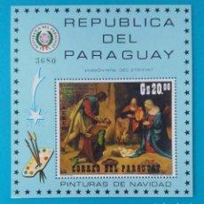 Sellos: HOJITA SELLOS POSTALES PARAGUAY 1971 CORREO AÉREO - CUADROS NAVIDEÑOS. Lote 220531173