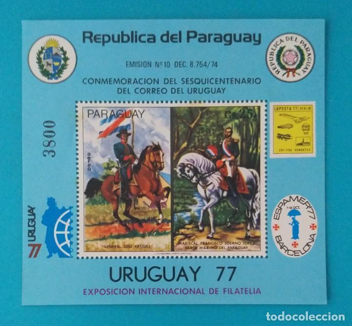 HOJITA SELLOS POSTALES PARAGUAY 1977 EXPOSICIÓN INTERNACIONAL DE SELLOS URUGUAY 77 LUPOSTA - ESPAMER (Sellos - Extranjero - América - Paraguay)