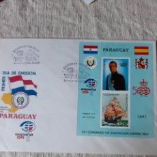 Sellos: PARAGUAY 1984 ESPAÑA SANTA MARÍA MATASELLO 1984 ESPAÑA 84. Lote 220589898
